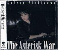 西沢幸奏/The Asterisk War