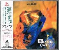 アレフ/ビッグ・ブラザー  BLACK OUT