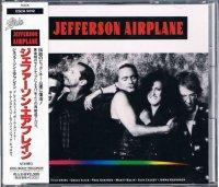 ジェファーソン・エアプレイン/JEFFERSON AIRPLANE
