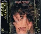 オジー・オズボーン/BEST OF OZZ