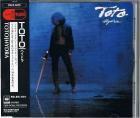TOTO/ハイドラ