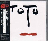 TOTO/ターン・バック