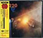 220ボルト/220ボルト