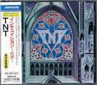 TNT/インテュイション〜直感〜