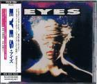 アイズ/EYES