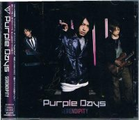 <img class='new_mark_img1' src='https://img.shop-pro.jp/img/new/icons25.gif' style='border:none;display:inline;margin:0px;padding:0px;width:auto;' />PURPLE DAYS/SERENDIPITY(CD+DVD)