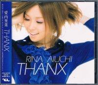 愛内里菜/THANX(初回限定A:CD+DVD)