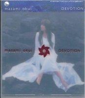 奥井雅美/DEVOTION