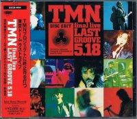 TMN/TMN final live LAST GROOVE 5.18