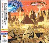 ガンマ・レイ/ブラスト・フロム・ザ・パスト(2CD)
