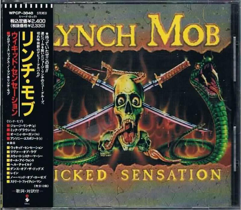 ●アーティスト リンチ・モブ LYNCH MOB ●タイトル ウィキッ...  メロディック・ロ