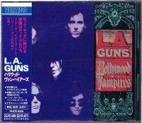 L.A.GUNS/ハリウッド・ヴァンパイアーズ