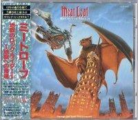 ミートローフ/地獄のロック・ライダー2〜地獄への帰還