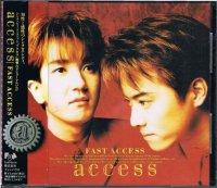 アクセス/ファーストアクセス