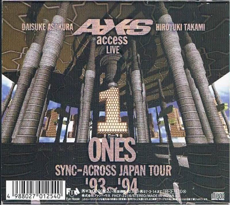 アクセス/LIVE ONES SYNC-ACROSS...