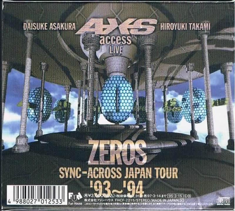 アクセス/LIVE ZEROS SYNC-ACROS...