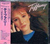 ティファニー/TIFFANY