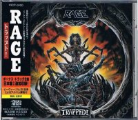 RAGE/トラップト!