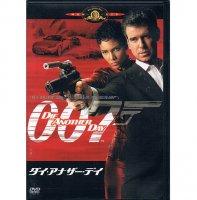 映画『007 ダイ・アナザー・デイ』(初回生産限定2枚組)