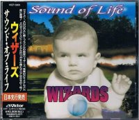 ウィザーズ/サウンド・オブ・ライフ