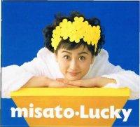 渡辺美里/Lucky(初回ケース)