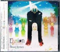 SOUND HORIZON/Elysion〜楽園幻想物語組曲〜