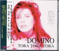 ドミノ/トラ・トラ・トラ