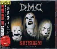 デトロイト・メタル・シティ,根岸崇一 SONG BY カジヒデキ/SATSUGAI/甘い恋人(CD+DVD)