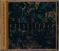 exist†trace/Recreation eve