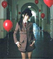 水樹奈々/ROCKBOUND NEIGHBORS(CD+BD)