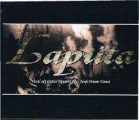 Laputa/蜉蝣〜かげろう〜(初回BOX)