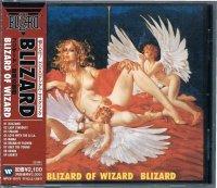 ブリザード/暗黒の聖書(HDCD)