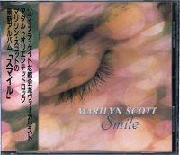 マリリン・スコット/スマイル