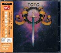 TOTO/宇宙の騎士(DSDマスタリング)