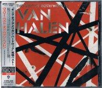 ヴァン・へイレン/ヴェリー・ベスト・オブ・ヴァン・へイレン(2CD)