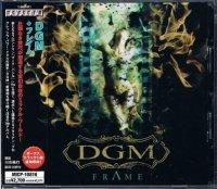 DGM/フレイム