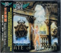 SKYLARK/GATE OF HEAVEN(台湾帯)