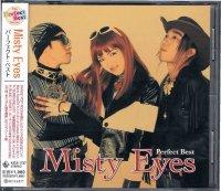 Misty Eyes/パーフェクト・ベスト