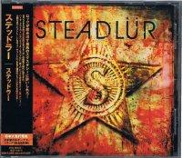 ステッドラー/STEADLUR