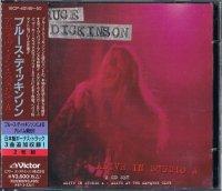 ブルース・ディッキンソン/アライヴ・イン・スタジオA(2CD)