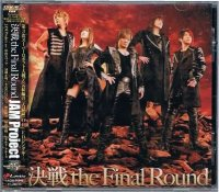 JAM PROJECT/決戦 the Final Round