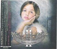 イマージナリ—・フライング・マシーンズ/プリンセス・ジブリ II