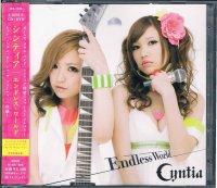 シンティア/エンドレス・ワールド(CD+DVD)