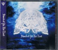 Sword of the Far East/ST
