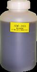 AM-26S 1L