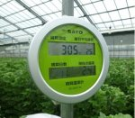 積算温度計(メーカー直送品)