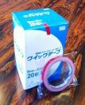 バッグシールテープ <br>1箱(20巻)
