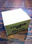 ミネラル還元塩(20kg 1反分)