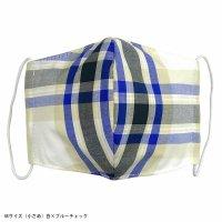 綿100%布マスク チェック柄 Mサイズ【日本製】