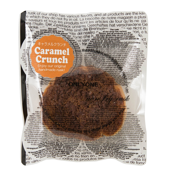 caramelcrunch